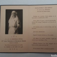 Coleccionismo Papel Varios: RECORDATORIO S.A.R DOÑA LUISA FRANCISCA DE ORLEANS DE BORBON 1958 SEVILLA, HAUSER Y MENET. Lote 182065782