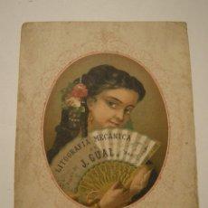 Coleccionismo Papel Varios: PUBLICIDAD LITOGRAFIA MECANICA DE J.GUAL DE BARCELONA HA ESTADO PEGADA MEDIDAS 11 X 14. Lote 182320487
