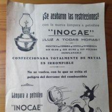 Coleccionismo Papel Varios: ANTIGUO FOLLETO PUBLICITARIO LÁMPARA INOCAE, A PETRÓLEO. Lote 183008695