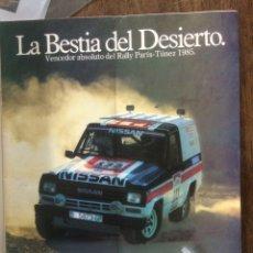 Coleccionismo Papel Varios: PUBLICIDAD AUTOMÓVIL TODOTERRENO NISSAN PATRÓN DE 1985. Lote 183076383