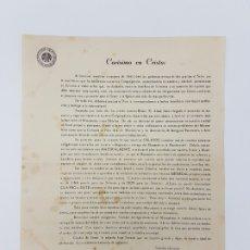 Coleccionismo Papel Varios: CARTA OBLIGATORIA DE DONATIVOS MONASTERIO MONTSERRAT ( MUY EXIGENTE ) 1944. Lote 183166311