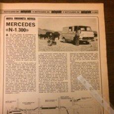 Coleccionismo Papel Varios: REPORTAJE FURGONETA MERCEDES N-1300 MEVOSA DE 1976. Lote 183314351