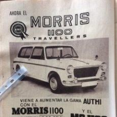 Coleccionismo Papel Varios: PUBLICIDAD AUTOMÓVIL MORRIS 1100 AUTHI DE 1968. Lote 183363996