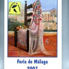 Coleccionismo Papel Varios: PROGRAMA FERIA DE MALAGA AÑO 2007-INTERESANTE LEER DESCRIPCIÓN-VER FOTOS ADICIONALES DE ESTE LOTE .. Lote 183466688