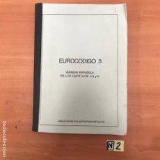Coleccionismo Papel Varios: EUROCODIGO 3. Lote 183856588