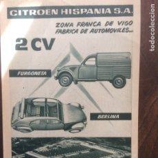 Coleccionismo Papel Varios: PUBLICIDAD AUTOMÓVIL CITROEN 2 CV FURGONETA BERLINA DE 1961. Lote 184010043