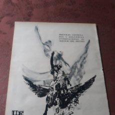 Coleccionismo Papel Varios: PUBLICIDAD DE LA UNIÓN Y EL FENIX ESPAÑOL - AÑO 1971 - 33 X 25 CM. Lote 184086225