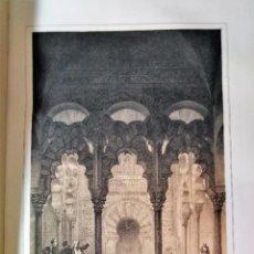 Coleccionismo Papel Varios: CORDOBA CAPILLA DEL MIHRAB CATEDRAL DE CORDOBA 1855 PARCERISA . Lote 185715226