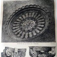 Coleccionismo Papel Varios: CORDOBA ROSETON DE LA IGLESIA DE S. MIGUEL 1855 PARCERISA . Lote 185716738