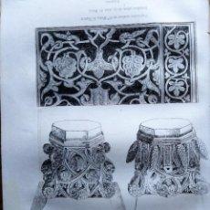 Coleccionismo Papel Varios: TOLEDO S. MARIA LA BLANCA CAPITELES ARABE 1855 PARCERISA. Lote 185999316