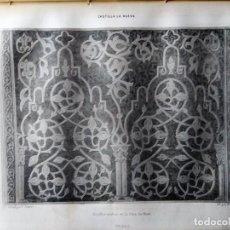Coleccionismo Papel Varios: TOLEDO DETALLES ARABE DE LA CASA DE MESA 1855 PARCERISA. Lote 185999518