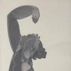 Coleccionismo Papel Varios: PABLO GARGALLO. INVITACIÓN EXPO BARCELONA 2007. Lote 187148477