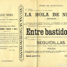 Coleccionismo Papel Varios: PROGRAMA TEATRO RINCIPAL MALAGA AÑO1884-TRES DOCUMENTOS RELACIONADOS CON D.VICTORIANO TAMAYO Y BAUS.. Lote 187281476