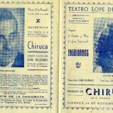 Coleccionismo Papel Varios: PROGRAMA TEATRO LOPE DE RUEDA AÑO1950-AMBULANTE INSTALADO EN LA ACERA DE LA MARINA EN MALAGA - LEER . Lote 187292535