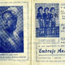 Coleccionismo Papel Varios: PROGRAMA TEATRO ALCAZAR DE MALAGA AÑO1949=ESPECTACULO=EMBRUJO ANDALUZ=VER FOTO PROGRAMA ABIERTO .. Lote 187296677