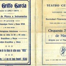 Coleccionismo Papel Varios: TEATRO CERVANTES MALAGA AÑO1926-CONCIERTOS ORGANIZADOS POR LA SOCIEDAD FILARMONICA DE MALAGA-LEER .. Lote 187299963