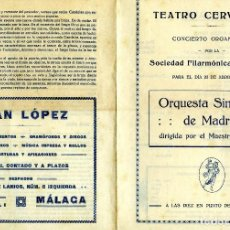 Coleccionismo Papel Varios: PROGRAMA TEATRO CERVANTES MALAGA AÑO1926-CONCIERTO ORGANIZADO POR SOCIEDAD FILARMÓNICA MALAGA-LEER .. Lote 187301762