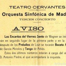Coleccionismo Papel Varios: FOLLETO TEATRO CERVANTES MALAGA AÑO1914-TERCER CONCIERTO ORQUESTA SINFONICA MADRID-LEER DESCRIPCIÓN.. Lote 187307880