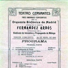 Coleccionismo Papel Varios: PROGRAMA TEATRO CERVANTES DE MALAGA AÑO1914-TRES GRANDES CONCIERTOS-ORQUESTA SINFONICA DE MADRID .. Lote 187321140