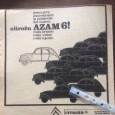 Coleccionismo Papel Varios: PUBLICIDAD AUTOMÓVIL CITROEN 2 CV AZAM 6 DE 1967. Lote 187324745