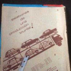 Coleccionismo Papel Varios: PUBLICIDAD AUTOMÓVIL SEAT 1400 600. Lote 187324952