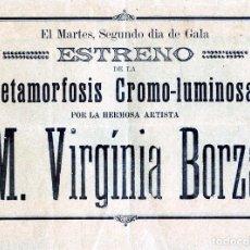 Coleccionismo Papel Varios: FOLLETO ESTRENO METAMORFOSIS CROMO-LUMINOSAS POR LA ARTISTA M.VIRGINIA BORZA-VER FOTO DEL REVERSO .. Lote 187412845