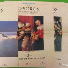 Coleccionismo Papel Varios: MAGAZINE- LOS TESOROS DEL PABELLÓN DE ESPAÑA, EXPO 92 (EL MUNDO) COMPLE. Lote 187544041