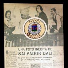Coleccionismo Papel Varios: UNA FOTO INEDITA DE SALVADOR DALI - RECORTE DE PRENSA DE 1962 - 42 X 28 CM. Lote 188621932