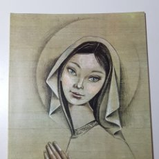 Altri oggetti di carta: DÍPTICO ILUSTRADO POR ÁMARA - NAVIDAD MARÍA - EDICIONES SERRANO R/225 2 - AÑO 1966 - 122 X 178 MM. Lote 189928236