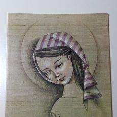 Altri oggetti di carta: DÍPTICO ILUSTRADO POR ÁMARA - NAVIDAD MARÍA - EDICIONES SERRANO R/225 1 - AÑO 1966 - 122 X 178 MM. Lote 189928352