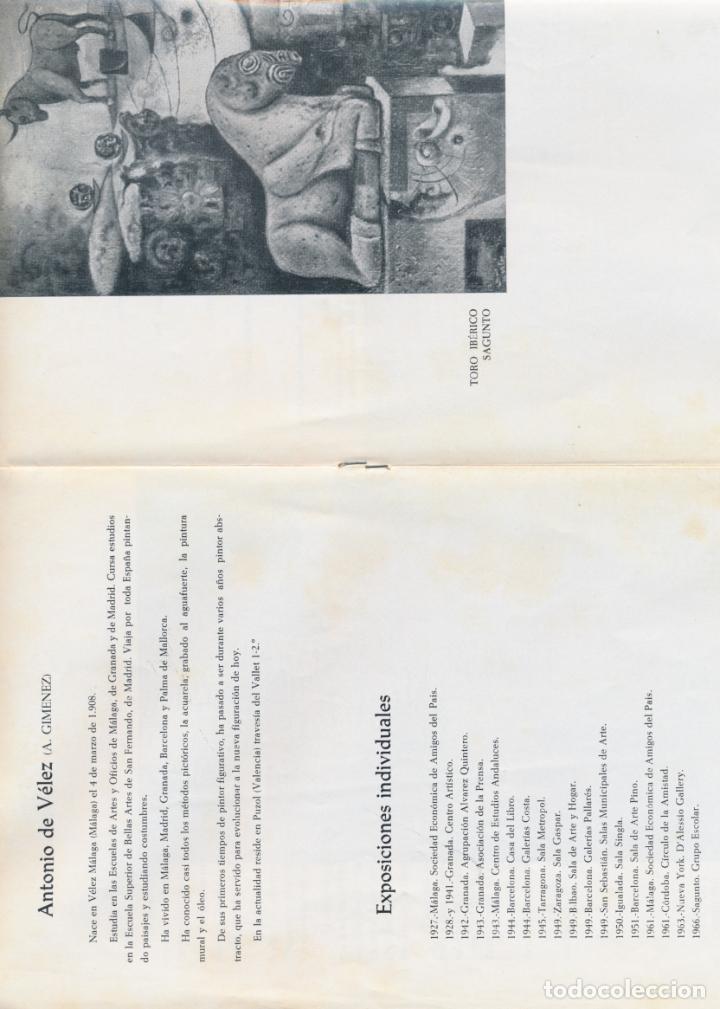Coleccionismo Papel Varios: EXPOSICIÓN PINTOR ANTONIO DE VELEZ - SAGUNTO 1967 - GRUPO ESCOLAR LOS MÁRTIRES - Foto 2 - 190194533