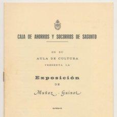 Coleccionismo Papel Varios: EXPOSICIÓN PINTOR MUÑOZ GUINOT - CAJA DE AHORROS DE SAGUNTO - 1970. Lote 190194857
