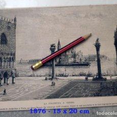 Coleccionismo Papel Varios: HUECOGRABADO - VENECIA - LA PIAZETTA - 15 X 20 CM - 1876. Lote 190764327