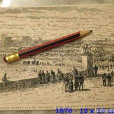 Coleccionismo Papel Varios: HUECOGRABADO - PRIMEROS TRABAJOS, EXPOSICIÓN UNIVERSAL 1878 - 15 X 12 CM -1876. Lote 190894950