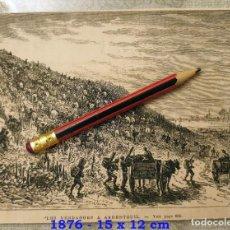Coleccionismo Papel Varios: HUECOGRABADO - COSECHA EN ARGENTEUIL - 15 X 12 CM -1876. Lote 190895163