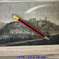 Coleccionismo Papel Varios: HUECOGRABADO - BÓLIDO EN FUSIÓN OBSERVADO SOBRE LA CIUDAD DE ATENAS - 16 X 13 CM -1876. Lote 190896335
