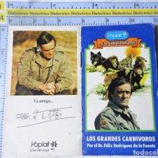Collectionnisme Papier divers: LIBRETILLA YOGURES YOPLAIT Y LA CULTURA INFANTIL LOS GRANDES CARNÍVOROS FÉLIX RODRÍGUEZ DE LA FUENTE. Lote 191310016