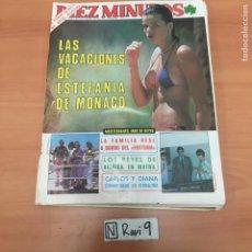 Coleccionismo Papel Varios: REVISTA DIEZ MINUTOS. Lote 192407692