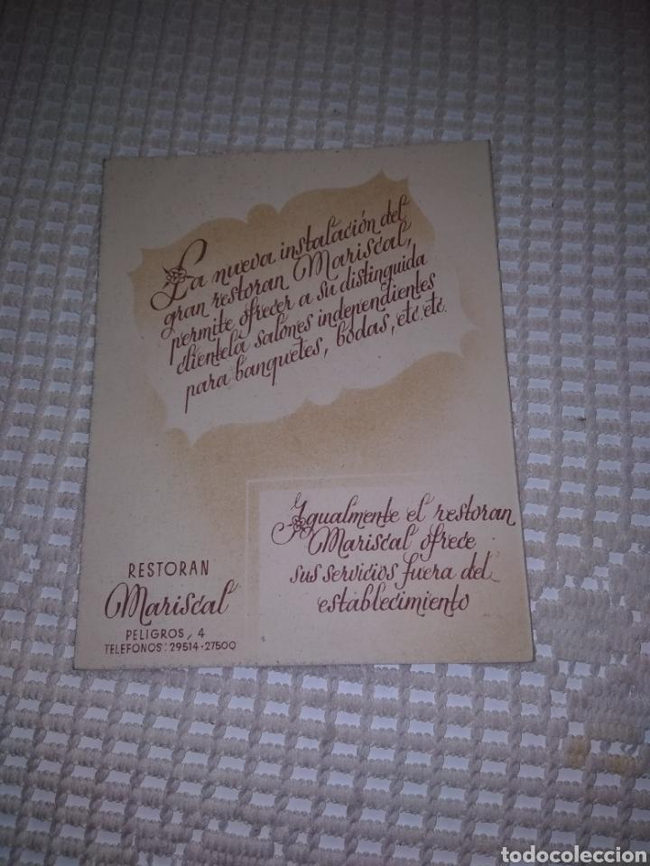 Coleccionismo Papel Varios: TARJETA.DÍPTICO . RESTORAN MARISCAL .PELIGROS 4 - Foto 2 - 192729491