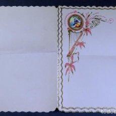Coleccionismo Papel Varios: PAPEL PARA CARTAS TROQUELADO MODERNISTA CON PAREJA ROMÁNTICA HACIA 1900. Lote 192800506