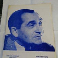 Coleccionismo Papel Varios: INSTITUT FRANCAIS DE MADRID. MANIFESTATIONS CULTURELLES. DECEMBRE, 1982.. Lote 192902243