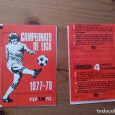 Collectionnisme Papier divers: SOBRE DE CROMOS VACIO CAMPEONATO DE LIGA 1977 - 78 FHER. Lote 193014718