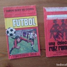 Collectionnisme Papier divers: SOBRE DE CROMOS VACIO FUTBOL TEMPORADA 1973 DE RUIZ ROMERO. Lote 193389971