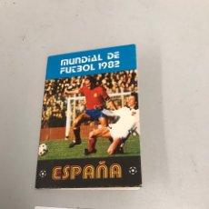 Coleccionismo Papel Varios: MUNDIAL DE FÚTBOL 1982. Lote 194211433