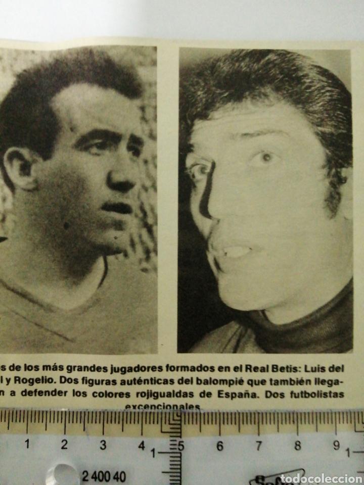 LUIS DEL SOL Y ROGELIO, DOS GRANDES JUGADORES DEL REAL BETIS. (RECORTE PRENSA ANTIGUO) (Coleccionismo en Papel - Varios)