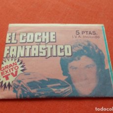 Coleccionismo Papel Varios: EL COCHE FANTASTICO SOBRE SIN ABRIR. Lote 194245360
