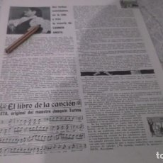 Coleccionismo Papel Varios: RECORTE AÑOS 60 -LA MUERTE DE LA BAILADORA FLAMENCO, CARMEN AMAYA (BÉGUR-GERONA). Lote 194506897
