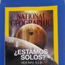 Coleccionismo Papel Varios: REVISTA NATIONAL GEOGRAPHIC. Lote 194519512
