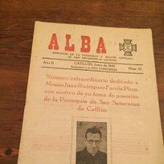 Coleccionismo Papel Varios: ANTIGUA REVISTA ACCIÓN CATÓLICA DE SANT SADURNÍ DE CALLUS AÑO 1948. Lote 194536466