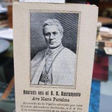 Coleccionismo Papel Varios: ANTIGUA ESTAMPA RELIGIOSA VIGILIA SAN PIO X ALCOY ALICANTE 1908. Lote 194614607